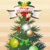 Christmas Tree Decoration 2
